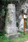 Römischer Meilenstein an der Via Salaria
